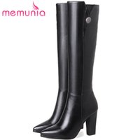 5c99639a8e7f MEMUNIA Plush size 34-43 knee high boots for women PU soft leather high  heels boots fashion elegant womens boots party winter