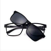 clip nachtsichtbrille großhandel-Mincl / New fashion TR90 clip sonnenbrille polarisierte drei-in-one magnetische clip brille mit 3D brille nachtsichtbrille YXR