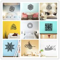 i̇slami yapışkan sanat toptan satış-Arapça İslam Müslüman kaligrafi PVC duvar sticker tırnaklar oturma odası yatak odası çalışma sanat poster arka plan duvar sticker poster