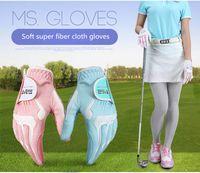 Wholesale Super D - Ladies' golf gloves.Golf ball super fibre cloth gloves.Gloves have anti-skid particles