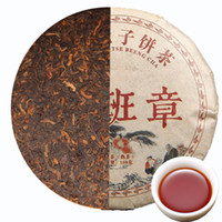 gâteaux au thé achat en gros de-Yunnan puer thé pu er vieux ban zhang mûr thé Pu'er shu cha Sept gâteaux cuits rouge pu erh thé puerh bio aliments sains