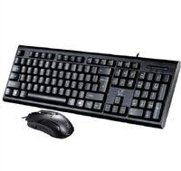 notizbuch platz großhandel-Quadratisches Loch, kreisförmige Tastatur, Mausset, kabelgebundenes Desktop-Notebook, allgemeiner Büro-Schlüsselmausanzug, Tastatur-Maus-Combos