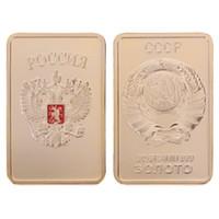 barra de ouro russa venda por atacado-Frete Grátis 10 Pcs, Collectible mapa russo lingote bar 1 OZ 24 K real banhado a ouro emblema 50x28mm Rússia moeda lembrança