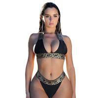 v boyun sırtı olmayan bandaj toptan satış-Yeni Baskılı Renkli Kadınlar Plaj Set Seksi V Boyun Backless 2 Parça Set Plaj Kıyafeti Bandaj Kadınlar Iki Parçalı Toptan