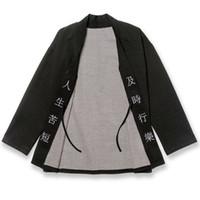 Wholesale japan style kimono - 2018 Spring Men Japan Style Jackets Embroidery Chinese Letter Retro Kimono Cardigan Jacket Fashion Streetwear