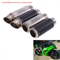 Wholesale 51mm mm Motorcycle Exhaust Muffler Pipe Modified Tail Silencer System For Kawasaki ZX RZ1000 Yamaha R1