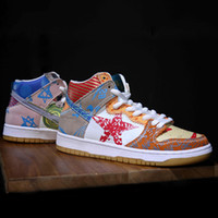 Wholesale dance sneakers new - 2018 New SB Zoom Dunk High Prem Thomas Campbell High Designer Fashion Casual Shoes Skateboarding Sneakers Dancing Trainers Sport Trails