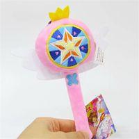 Wholesale making cosplay props for sale - Group buy EMS CardCaptor Sakura Cosplay Props Kinomoto Sakura Magic Star Wand CM Plush Doll Stuffed Pendant Best Gift Soft Toy