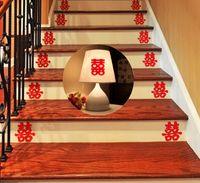 ingrosso autoadesivo cinese della parete di cerimonia nuziale-6Pcs Wedding Sticker Stair Double Happiness Chinese Wall Stickers Forniture di nozze coppia in camera da parati della decorazione della casa Nursery