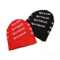rus erkek kapakları toptan satış-Sonbahar Kış Marka Gosha Rubchinskiy Örme Şapka Rus Mektubu Yün Erkekler Kadınlar Moda Hiphop Kafatası Caps Caps