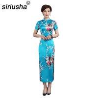 ingrosso cheongsam di arrivo di modo-Nuovi arrivi 2018 Cheongsam Oversize Fashion Abiti da sposa cinesi Lunghi Lmitation of Silk Cheats Dress Up Fascino per donna S84