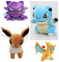 Wholesale pokemon video games online - Poke plush Toys Blastoise soft stuffed dolls blastoise Charizard Haunter Sylveo Eevee Cute Baby Toys Plush Animals plush gift KKA4118