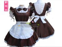 ingrosso caffè marrone-Cosplay Lolita principessa Cafe restaurant cos maid Costumes Brown black girls Giapponese dolce carino Halloween Lolita Dresses