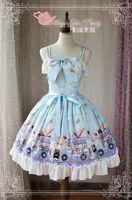 ingrosso stampe limitate-Magic Ice party stampa JSK abito estivo lolita vestito Lolita Limited Quantità