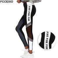 más el tamaño de leggings marrones al por mayor-FCCEXIO 2018 Mujeres Carta Imprimir Entrenamiento Leggings Mujeres Cintura Alta Slim Slim Fitness Legging Sporting Legging