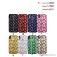 Wholesale stripe iphone hard case online - Stripe geometric pattern phone case for iphone X plus plus S plus luxury brand hard back cover