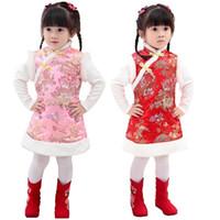 filles cheongsam rose achat en gros de-Rose Floral Baby Girl Robes Manteau Enfants Gilet Survêtement Sping Festival Quilted Cheongsam Filles Vêtements Chi-Pao Robe Top Jupes