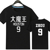 Wholesale Qi Clothing - Zhou qi t shirt Crew neck short sleeve gown China player sport tees Basketball unisex clothing Quality cotton Tshirt