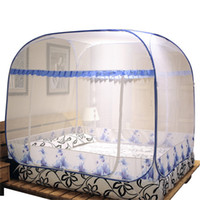 mosquito net fabric Australia - Mosquito Net For Double Bed New Romantic Home Simple Design Dome Elegent Polyester Fabric Bed Netting Canopy Mosquito Net