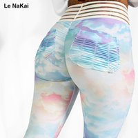 Wholesale colorful watercolor - Le NaKai Sexy booty pocket yoga leggings Oranmental watercolor print yoga pants high waist elastic colorful print gym tights