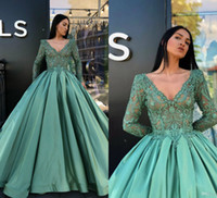 Weddings & Events Blue Cheap Quinceanera Dresses 2019 Ball Gown V-neck Cap Sleeves Floor Length Ruffles Organza Sweet 16 Dresses To Enjoy High Reputation At Home And Abroad