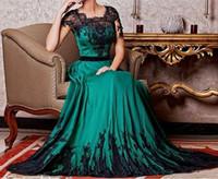 ingrosso abiti da sera verde smeraldo corto-Vintage Emerald Green Mother Of Bride Abiti maniche corte 2018 Black Lace A Line da donna abito da sera formale Prom Gowns Wedding Party