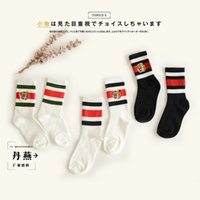 Wholesale good outdoor basketball - Hot sale embroidery Animal tiger stripe socks Knitted Cotton Women outdoor casual Mid-calf Length White black Good Elastic sports Socks