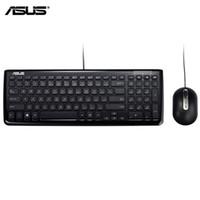 asus echt großhandel-Original ASUS KM-100 Tastatur und Maus Combo Offizielle Verwendung USB Verdrahtete ergonomische Design Arc Shaped Kante Asus Laptop Desktop Esports