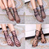 Wholesale Transparent Ankle Socks - Fashion Women Full Transparent Short Hosiery Ankle Socks Sexy Mesh Solid Black Five Pointed Stars Socks