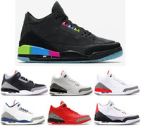 Wholesale electric beige online - High Quality Quai Black Electric Green Infrared M Reflect Basketball Shoes Men Women White Black Cement Sneakers With Shoes Box
