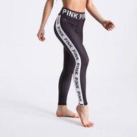 ingrosso rosa vendita pantaloni di yoga-Nuove donne calde di vendita calda Leggings sportivi scarni Signora Fitness Leggings ROSA Lettera Pantaloni a vita alta Yoga