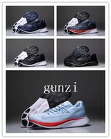 Wholesale Break Boots - TOP 2017 Air Zoom Vaporfly Elite Running Shoes Zoom 4% Fly SP Breaking 2 Brand Sneakers Men Sports Shoes Light Energy Boot US7-11