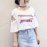 Wholesale Fire Half - Bestie with Hong Kong flavor retro short sleeved T-shirt 2018 female New Korean BF Harajuku loose half sleeve chic fire wind