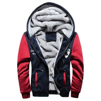 Wholesale Thick Lined Fleece Coat - MIICOOPIE New Men Hoodie Sweatshirt Fashion British Style Hooded Fleece Lined Thick Warm Soft Tracksuit Male Winter Hoody Coat