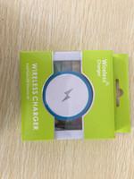 smartphone-dock großhandel-S1 Qi Wireless Ladegerät Pad für iPhone X 8 Samsung S7 S6 S8 Rand Note5 Handy Smartphone Lade Dock