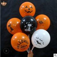 decoraciones de fiesta negro naranja al por mayor-Calabaza de Halloween Látex Globo Spider Bat Skull Orange Black Globos blancos para la decoración de la fiesta de Halloween 12 pulgadas 100 unids por bolsa