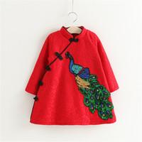 2018 vestiti delle ragazze di stile cinese vestito da nuovo anno primavera  autunno inverno ragazze principessa abito pavone ricamo cheongsam per  bambini ... 5132d9624ed