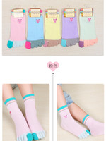 crianças meias dedos dos pés venda por atacado-Miúdos bonitos dedo meias primavera outono macio de fibra de bambu sox Crianças doces dos desenhos animados meias doces meninos meninas criativo toe meias