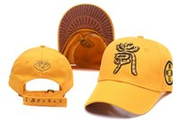 ordenando moda china al por mayor-2018 Moda masculina Los cinco vientos del estilo chino gorra sombrero Sombreros del Snapback Flyers Béisbol Snapbacks Hombres Gorras ajustables sombreros mezcla orden