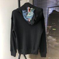 Wholesale Wolf Print Hoodies - Free Shipping new designer kanye hooded sweater men's sweatshirt sweat Harajuku Street G Hoodie hip-hop wolf head embroidery hoodie