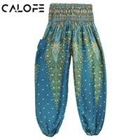 Wholesale purple bloomers - CALOFE Peacock Printed Yoga Pants Indian Ethnic Pilates Bloomers Women High Waist Wide Legs Breathable Sport Dance Trousers z25