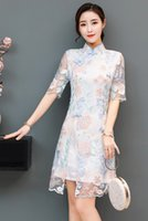 Wholesale Modify Dress - Young girl qipao modified version of the dress small fragrance daily embroidery short qipao low vents elegant girl temperament slim.