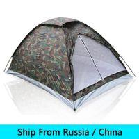 china envío rusia al por mayor-(Barco de Rusia / China) Sola Capa 2 Personas Camuflaje Impermeable Camping Tienda Senderismo Tienda de Pesca de Viaje Ligero