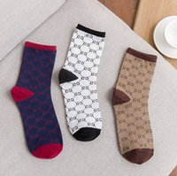 Wholesale organic brands - Designer socks Fashion Men Women Unisex Casual sock Cotton Couple sup luxury brand socks Free Size