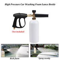 чистая вода оптовых-Автомобильные снегоочистители Lance High Pressure Water Cleaners Автомобильная стиральная машина Уход за автомобилем Чистящие средства Инструменты Поставки