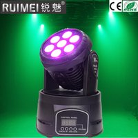 Wholesale moving led wash - Factory arrive Dj lighting full color rgbw led moving head 7x12W led DMX Wash dj stage light effect disco party professional