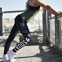 Wholesale Stretch Leggins - Yoga Pants Sexy Skinny Legging Women Sportswear Lift Squat Print Fitness Pants Push Up Hips Women's Leggins stretch pants