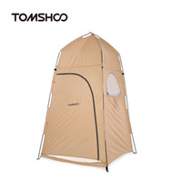 Wholesale Portable Toilet Outdoors - TOMSHOO Outdoor Dressing Changing Tent Shower Bath Shelter Fitting Room Tent Portable Privacy Toilet lightweight tenda