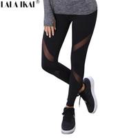 Wholesale women compression leggings - Yoga Pant Women Compression Pants Sports Gym Tights Sportswear Leggings Sports Fitness Slim Mesh Mesh Yoga Pants HWU0114-45