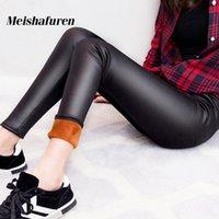 siyah ayaksız tozluklar toptan satış-Donna Kış Kadın Siyah Faux Deri Tayt Fleeces Sıcak Sıska Kalem Pantolon Polar İç Ayaksız Legging Pantolon K142S